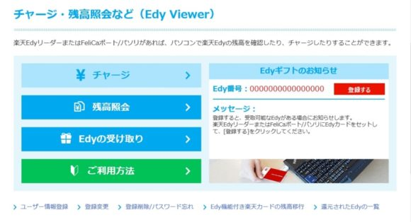 Edy Viewer OK