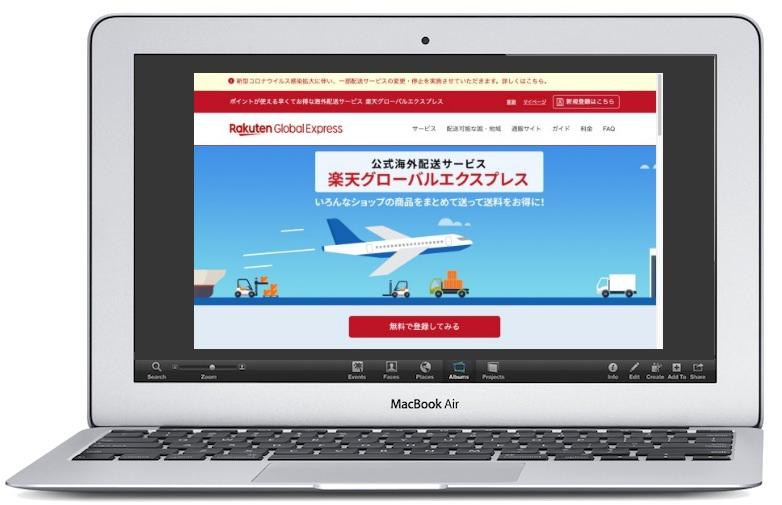MacBookAirアイキャッチ