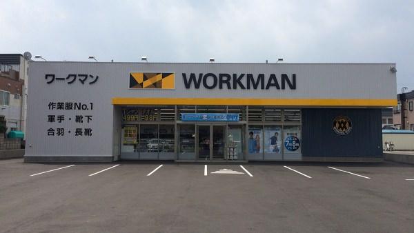 ワークマン北野店
